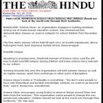 makermasti-in-hindu